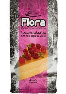 پودر کیک فلورا