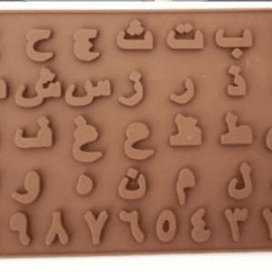 قالب شکلات طرح حروف الفبا و اعداد