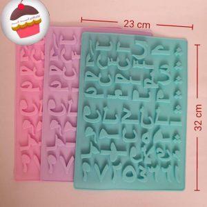 سیلیکون حروف فارسی