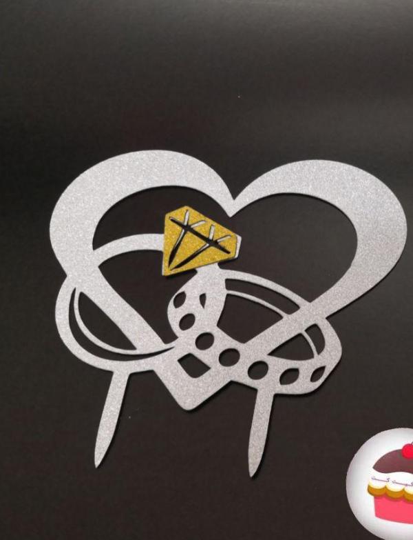 تاپر حلقه و قلب