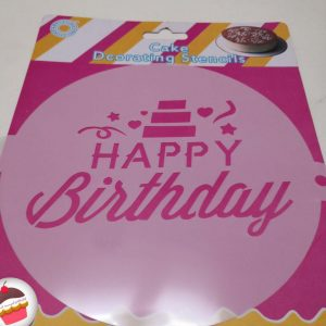 شابلون روی کیک خارجی قطر ۲۰