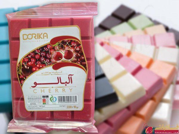 شکلات تخته ای آلبالو