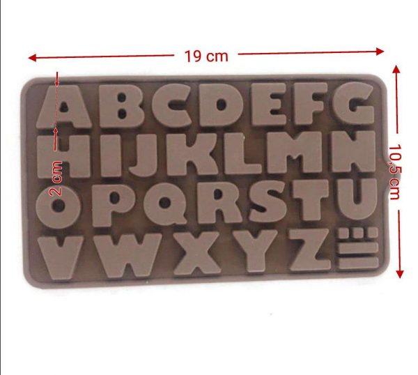قالب سیلیکون شکلاتی حروف کپتال