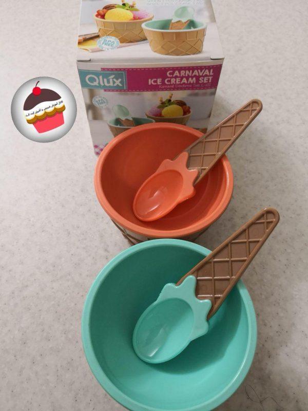 بستنی خوری دو عددی فانتزی